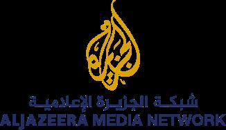 Al Jazeera Privacy Logo
